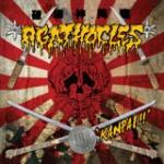 AGATHOCLES | Kanpai!!