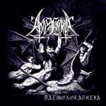 AMEZARAK | Daemonolatreia
