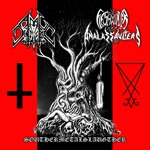 ANAL DESTRUCTOR/FLESH HUNTER AND THE ANAL ASSAULTER | Southermet