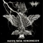 NECHBEYTH | Blood. Axis. Domination