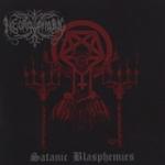 NECROPHOBIC | Satanic blasphemies
