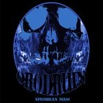ORODRUIN | Epicurean mass