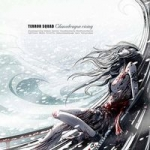 TERROR SQUAD | Chaosdragon rising