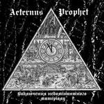 AETERNUS PROPHET | Exclusion of non nominated  material